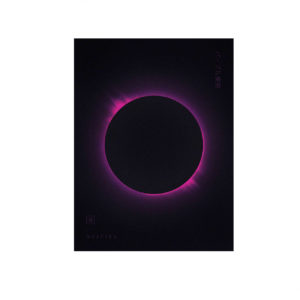 Phase Eclipse Purple Tokyo Poster