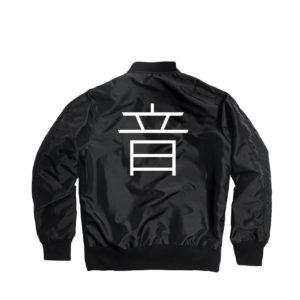 Black Purple Tokyo logo jacket